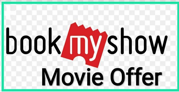 Bookmyshow Movie Offer