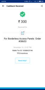 Panel Station Paytm Loot